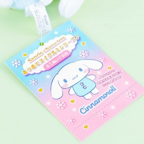 Cinnamoroll Winter Holiday Plushie - Mini