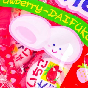 Yaokin Strawberry Daifuku Marshmallows