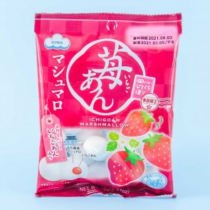EIWA Marshmallows - Strawberry Bean Paste