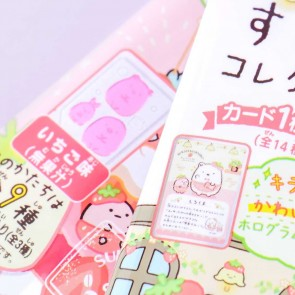 Sumikko Gurashi Strawberry Cafe Gummies With Card