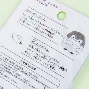 Koupen Chan & Shima Enaga Die-Cut Sticky Notes