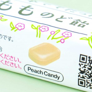 Kanro Throat Candy -  Japanese Peach