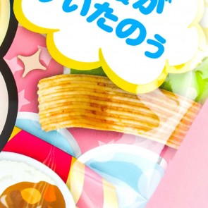 Baby Star Kaneo-Kun Noodle Snacks - Sweet Curry