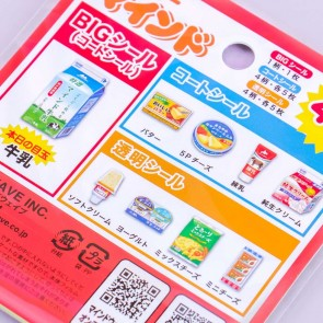 Japanese Milk Products Sticker Flakes