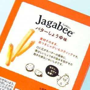 Jagabee Potato Snack Box - Butter Soy Sauce