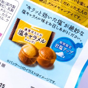 Kanro Rich Salted Caramel Candy