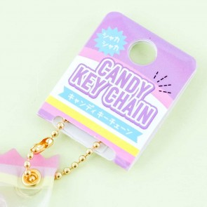 Candy Pack Charm