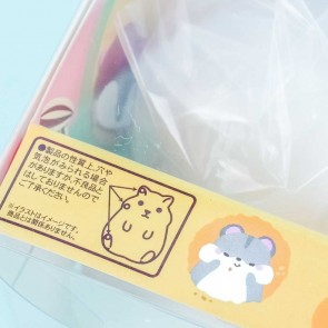 Chubby Fluffy Hamster Squishy - Sapphire