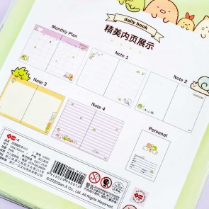 Sumikko Gurashi Penguin Daily Book