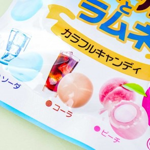 Puccho Ball Candy - Ramune