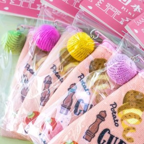 Curry Rice Pouch