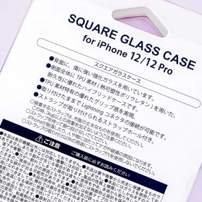 Cinnamoroll Square Glass Case for iPhone 12 / 12 Pro