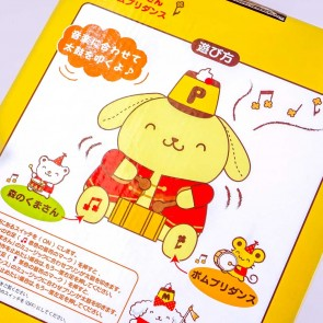 Pompompurin 25th Anniversary Marching Band Moving Plushie