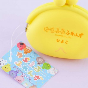 Chick Coin Purse