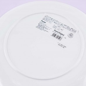 Pompompurin Party Round Plate