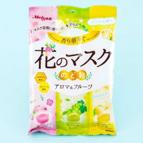 Meisan Flower Mask Throat Candy