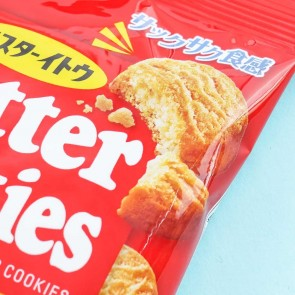 Ito Mini Butter Cookies