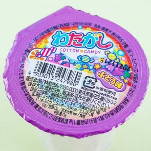 Yaokin Cup Cotton Candy - Grapes