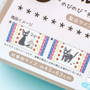 Kiki's Delivery Service Towel Pillow Cover