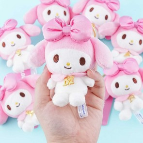 My Melody Letter Initial Plushie Keychain