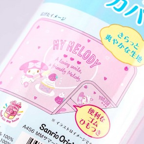 My Melody Strawberry Cupcake Summer Cushion Cover