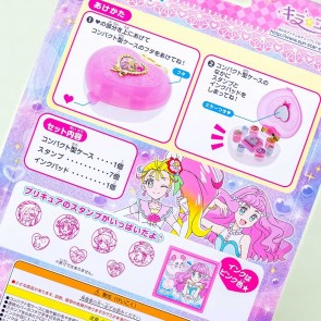 Tropical-Rouge! Pretty Cure Jewelry Stamp Set