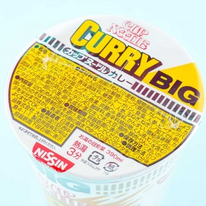 Nissin Big Cup Noodles - Curry