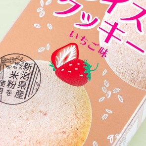 Onishi Foods Rice Cookie - Strawberry