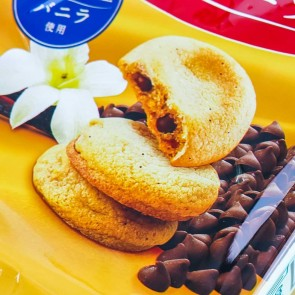 Country Ma'am Cookies - Luxury Vanilla