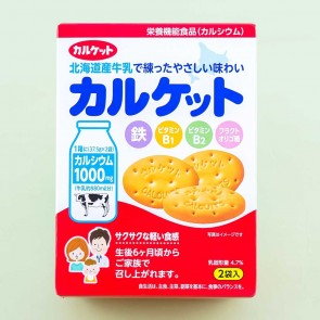 Mr. Ito Calcuit Biscuits