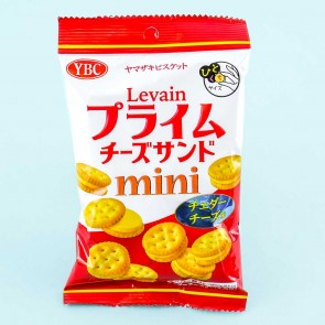 YBC Levain Prime Mini Biscuit Sandwiches - Cheddar Cheese