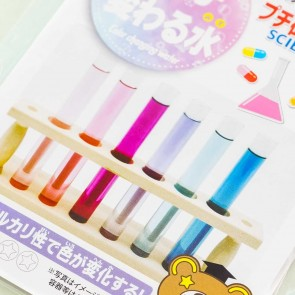 Lumica Science Kit - Color Changing Water