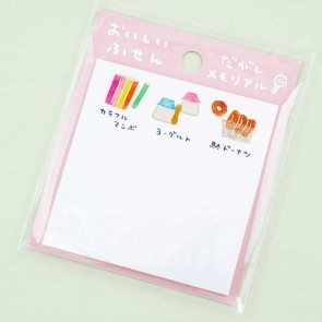 Delicious Shopping Street Sticky Notes - Traditional Candy