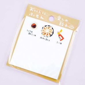 Delicious Shopping Street Sticky Notes - Dumplings