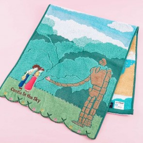 Castle In The Sky Forest Bath Towel