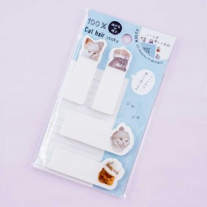 100% Cat Hair Sticky Notes Set - Three Brothers Fun Hats