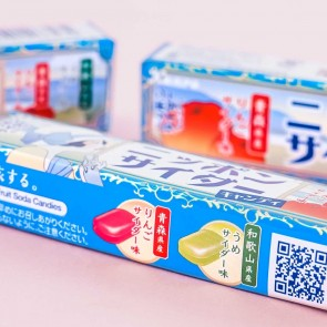 Kanro Nippon Assorted Fruit Cider Candy