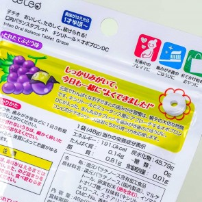Combi Teteo Oral Balance Tablet Candy - Grape