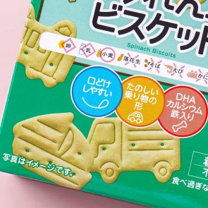 Wakodo Baby +DHA Spinach Biscuits