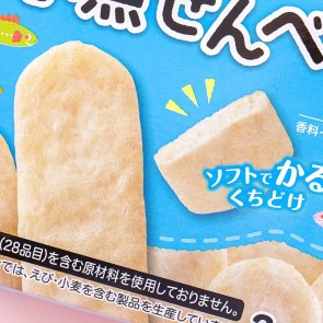 Pigeon Baby Energetic Up Ca Rice Crackers - Small Fish