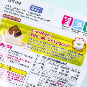 Combi Teteo Oral Balance Tablet Candy - Milk Chocolate