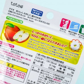Combi Teteo Oral Balance Tablet Candy - Apple