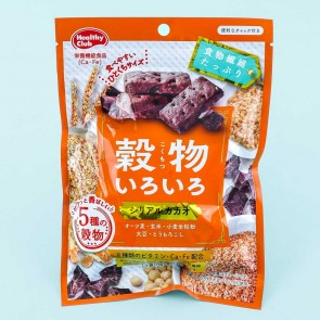 Hamada Various Grains Cereal Cookie Bars - Cacao
