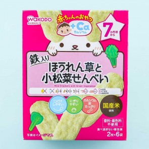 Wakodo Baby +Ca Rice Crackers With Green Vegetables