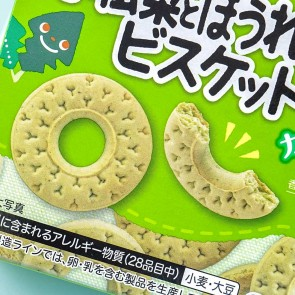 Pigeon Baby Energetic Up Ca Biscuits - Komatsuna & Spinach