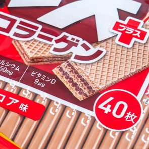 Healthy Club Wafers - Cacao Iron Plus Collagen