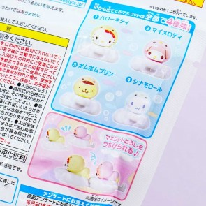 Sanrio Characters Connect Duck Bath Ball With Surprise Toy