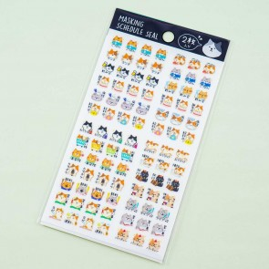Masking Schedule Seal Square Sticker Set - Cats