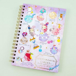 Sentimental Circus Hanging Planets Spiral Notebook