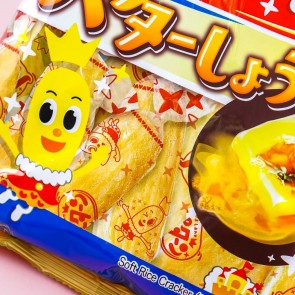 Kameda Happy Turn Rice Crackers - Butter Soy Sauce